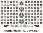 set of ornate lacy doodle... | Shutterstock . vector #579596107
