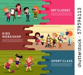 children hobbies education... | Shutterstock .eps vector #579596113