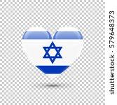 israeli flag heart icon on...   Shutterstock .eps vector #579648373