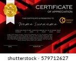 qualification certificate of... | Shutterstock .eps vector #579712627