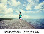 young fitness woman trail... | Shutterstock . vector #579751537