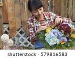one beautiful chinese woman... | Shutterstock . vector #579816583