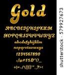 gold letter set    Shutterstock .eps vector #579927673