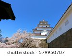 aizuwakamatsu castle and cherry ... | Shutterstock . vector #579950707