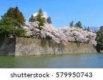 aizuwakamatsu castle and cherry ... | Shutterstock . vector #579950743
