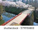 aizuwakamatsu castle and cherry ... | Shutterstock . vector #579950803