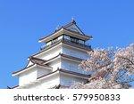 aizuwakamatsu castle and cherry ... | Shutterstock . vector #579950833