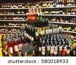 wine liquor bottle on shelf...   Shutterstock . vector #580018933