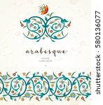vector vintage decor  ornate... | Shutterstock .eps vector #580136077