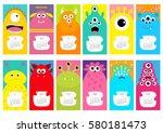 monster vertical monthly... | Shutterstock . vector #580181473