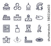 Ancient Vector Icons. Set Of 1...