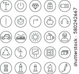 25 stroke thin line icons for...