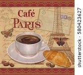 vintage paris cafe poster. | Shutterstock .eps vector #580423627
