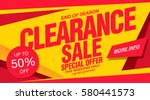 sale banner template design | Shutterstock .eps vector #580441573
