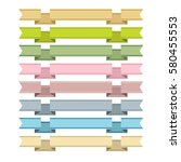 ribbons and banners vector | Shutterstock .eps vector #580455553