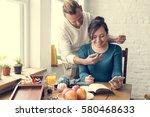 couple surprised romantic love | Shutterstock . vector #580468633