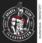 gladiator logo on black... | Shutterstock .eps vector #580567297