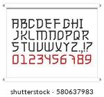 japan style black font | Shutterstock .eps vector #580637983