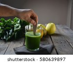 smoothie with spinach  pear and ... | Shutterstock . vector #580639897