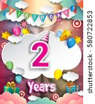 2nd birthday celebration... | Shutterstock .eps vector #580722853