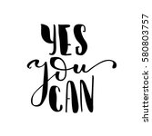 yes you can. black white modern ... | Shutterstock .eps vector #580803757