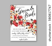 romantic wedding invitation... | Shutterstock .eps vector #580817767
