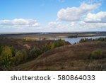 konstantinovo | Shutterstock . vector #580864033
