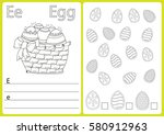alphabet a z   puzzle worksheet ... | Shutterstock .eps vector #580912963