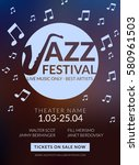 vector musical flyer jazz... | Shutterstock .eps vector #580961503