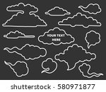 set of hand drawn clouds of... | Shutterstock .eps vector #580971877