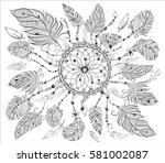 dream cather coloring page for adult coloring book.Ethnic decorative elements.