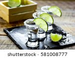 bar set with shots  fresh lime... | Shutterstock . vector #581008777