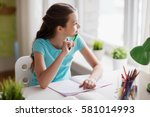 people  children  education and ... | Shutterstock . vector #581014993