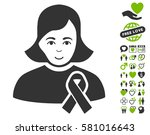 girl with sympathy ribbon... | Shutterstock .eps vector #581016643