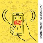 hand drawn vector illustration... | Shutterstock .eps vector #581058097
