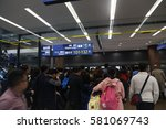 incheon  south korea   06 feb ... | Shutterstock . vector #581069743