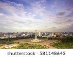 the national monument  monas ... | Shutterstock . vector #581148643