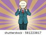 nervous skepticism man smiley... | Shutterstock .eps vector #581223817