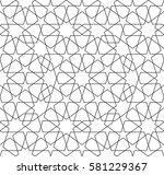 islamic line pattern.... | Shutterstock .eps vector #581229367