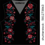 embroidery ethnic flowers neck... | Shutterstock .eps vector #581273863