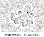 coloring page with ornate