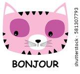 cute cat | Shutterstock .eps vector #581307793