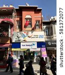 Small photo of ISTANBUL,TURKEY-FEBRUARY 17,2017:Turk telecom store in Besiktas. Turk Telekom was the new face of the speed-oriented advertising campaign prepared within the scope of GiGA 4.5G communication.