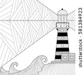 seascape line art design for... | Shutterstock .eps vector #581384923