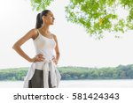 bottom view of beautiful... | Shutterstock . vector #581424343