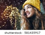 outdoor close up portrait of... | Shutterstock . vector #581435917
