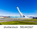 russia  sochi   january 16 ... | Shutterstock . vector #581442367