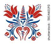 hungarian folk motif | Shutterstock .eps vector #581460193