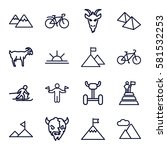 mountain icons set. set of 16... | Shutterstock .eps vector #581532253