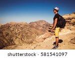 hipster traveler contemplate... | Shutterstock . vector #581541097